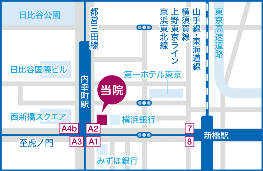東京都・JR新橋駅から徒歩4分の森野クリニックのアクセスマップ